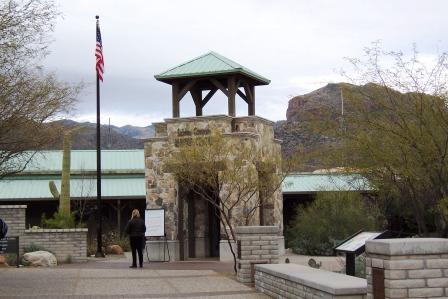 Sabino Canyon Visitor Center